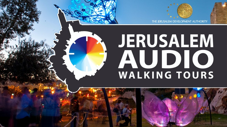 Thumbnail for Audio Tours of Jerusalem