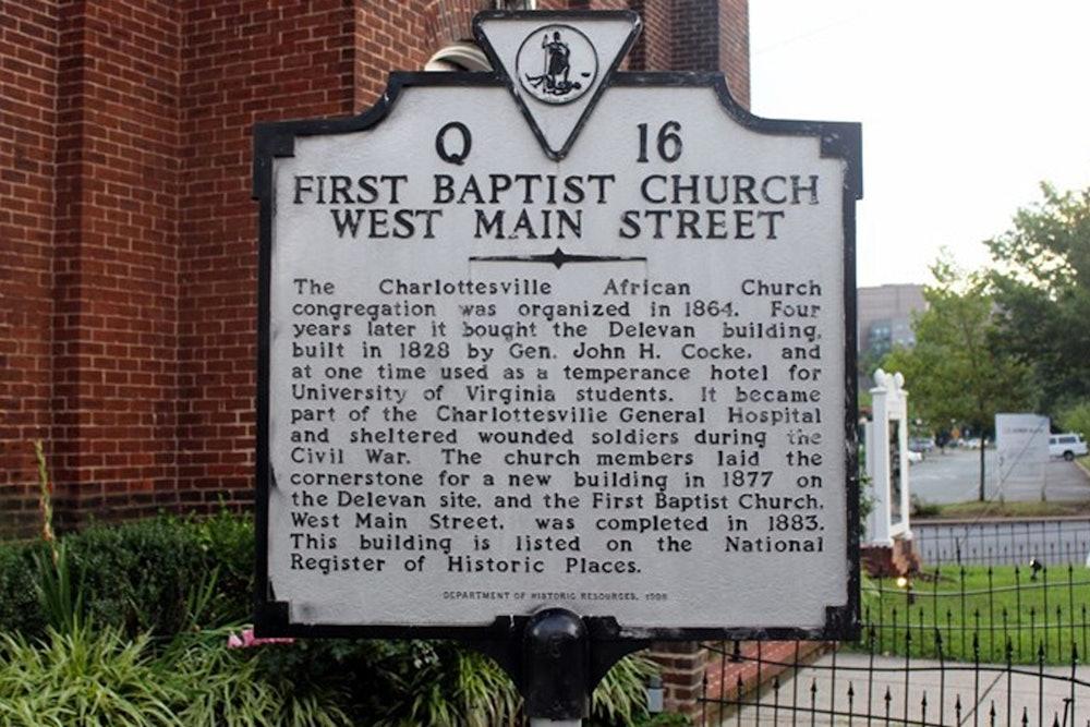 <p>First Baptist Church - West Main Street Historic Highway Marker</p>