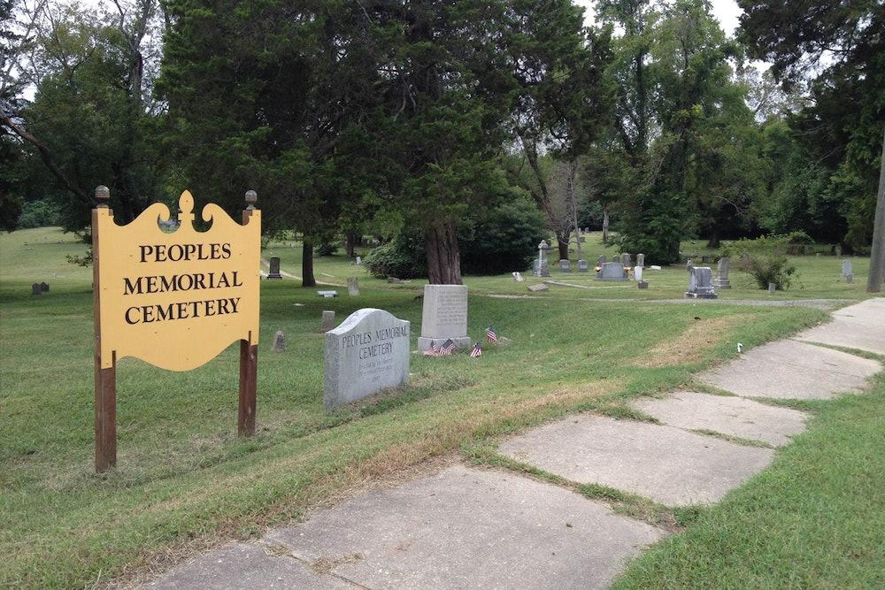 <p>People's Memorial Cemetery</p>